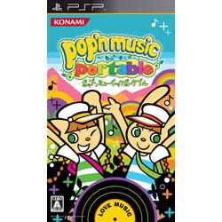 [Used] Pop'n Music Portable [PSP]