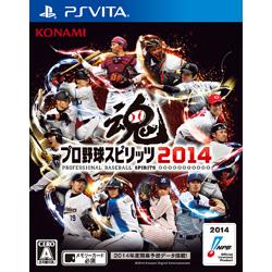 プロ野球スピリッツ2014【PS Vitaゲームソフト】   [PSVita]