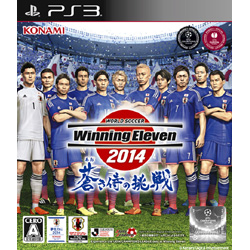 [Used] challenge of World Soccer Winning Eleven 2014 Aoki Samurai [PS3]