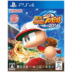 [Used] live Powerful Pro Baseball 2016 [PS4]