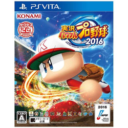 実況パワフルプロ野球2016【PS Vitaゲームソフト】   [PSVita]