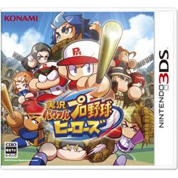 [使用]住力量職業棒球英雄[3DS]