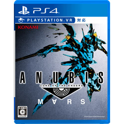 ANUBIS ZONE OF THE ENDERS : M∀RS 通常版 【PS4ゲームソフト】