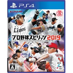 コナミデジタルエンタテインメント 【特典対象】【04/25発売予定】 プロ野球スピリッツ2019 【PS4ゲームソフト】