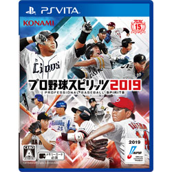 プロ野球スピリッツ2019 【PS Vitaゲームソフト】