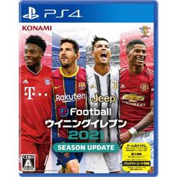 コナミデジタルエンタテインメント eFootball ウイニングイレブン 2021 SEASON UPDATE   VF032-J1 [PS4]