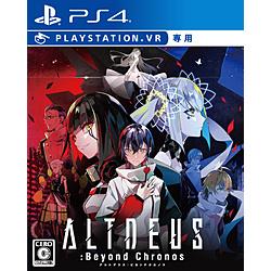 【店頭併売品】 ALTDEUS:Beyond Chronos 通常版 【PS4ゲームソフト(VR専用)】