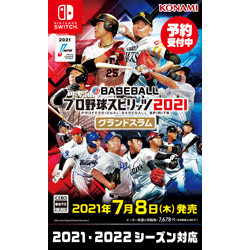 eBASEBALLプロ野球スピリッツ2021 グランドスラム 【Switchゲームソフト】