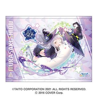 アルジャーノンプロダクト 「ラクガキ キングダム」×「ホロライブ」B2タペストリー 紫咲 シオン