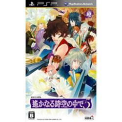 [Used] Harukanaru Toki no Naka de 5 [PSP]