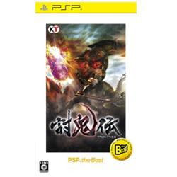 討鬼伝 PSP the Best【PSPゲームソフト】