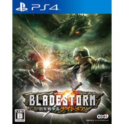 〔中古〕 BLADESTORM 百年戦争&ナイトメア【PS4】