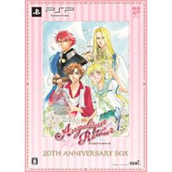 アンジェリーク ルトゥール 20th アニバーサリーBOX【PSPゲームソフト】