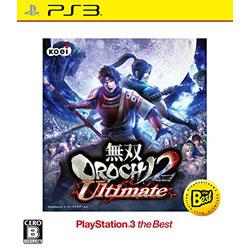 〔中古〕 無双OROCHI2 ULTIMATE PLAYSTATION3 THE BEST 【PS3】