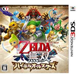 ゼルダ無双 ハイラルオールスターズ【3DSゲームソフト】   [ニンテンドー3DS]