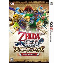 【在庫限り】 ゼルダ無双 ハイラルオールスターズ プレミアムBOX【3DSゲームソフト】   [ニンテンドー3DS]