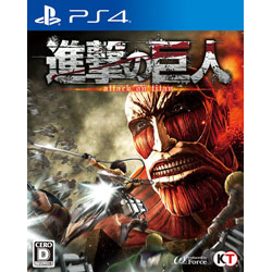 Attack on Titan [PS4]