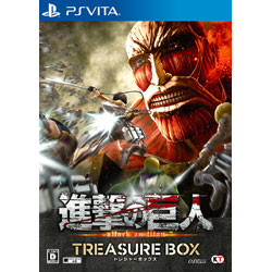 〔中古品〕 進撃の巨人 TREASURE BOX【PS Vitaゲームソフト】   [PSVita]