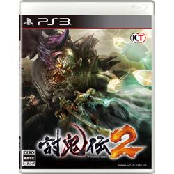 【在庫限り】 討鬼伝2 通常版 【PS3ゲームソフト】