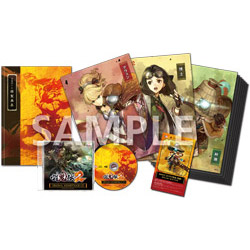 【在庫限り】 討鬼伝2 TREASURE BOX【PS3ゲームソフト】   [PS3]