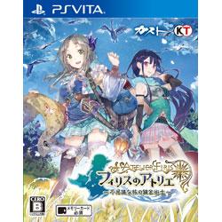 【在庫限り】 フィリスのアトリエ 〜不思議な旅の錬金術士〜 通常版 【PS Vitaゲームソフト】
