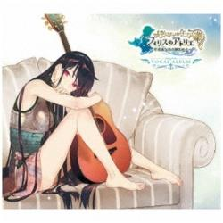 フィリスのアトリエ-不思議な旅の錬金術士-ボーカルアルバム CD