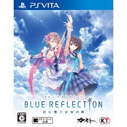 【在庫限り】 BLUE REFLECTION 幻に舞う少女の剣 通常版 【PS Vitaゲームソフト】