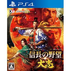 [Used] Nobunaga's Ambition, ambition [PS4]