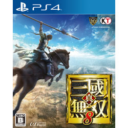 [Used] Dynasty Warriors 8 Normal Edition PS4]