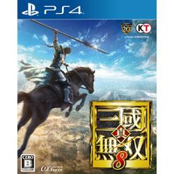 〔中古〕 真・三國無双8 通常版 【PS4】