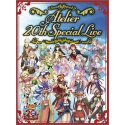 「アトリエ」20周年スペシャルライブ BD