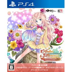 メルルのアトリエ 〜アーランドの錬金術士3〜 DX 【PS4ゲームソフト】