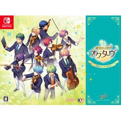 セール対象品〔中古品〕 金色のコルダ オクターヴ 祝福のパーティBOX 【Switch】