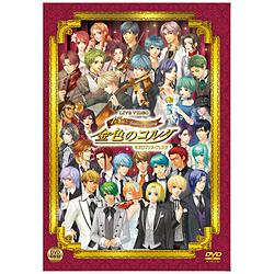 ネオロマンス・フェスタ 金色のコルダ-15th Anniversary通常版 DVD