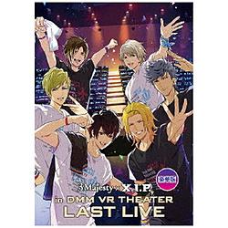 DVD「3 Majesty x X.I.P. in DMM VR THEATER LAS豪華版DVD