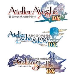 アトリエ ~黄昏の錬金術士トリロジー~ DX スペシャルコレクションボックス KTGS-S0473  [Switch]