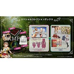 ライザのアトリエ2 ~失われた伝承と秘密の妖精~  スペシャルコレクションボックス
