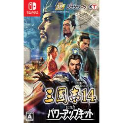 三國志14 with パワーアップキット 【Switchゲームソフト】