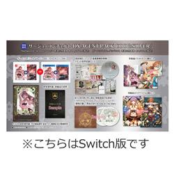 サージュ・コンチェルトDX AGENT PACK CODE:SILVER/. (ビックカメラグループ限定絵柄) 【Switch】