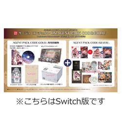 サージュ・コンチェルトDX AGENT PACK CODE:GOLD/. ソフマップ版