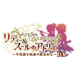 リディー&スールのアトリエ〜不思議な絵画の錬金術士〜 DX 【PS4ゲームソフト】