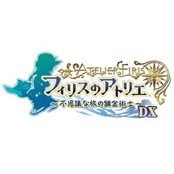 フィリスのアトリエ 〜不思議な旅の錬金術士〜 DX 【Switchゲームソフト】