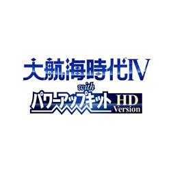 大航海時代IV with パワーアップキット HD Version 30 周年記念版