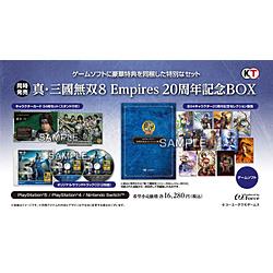 真・三國無双8 Empires 20周年記念BOX