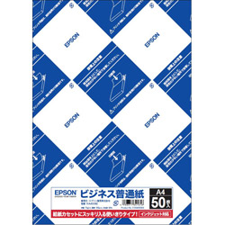 KA450BZ ビジネス普通紙 [A4/50枚入り]