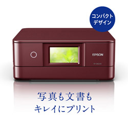 EPSON(エプソン) Colorio(カラリオ) EP-882AR レッド インクジェット複合機 [カード/名刺〜A4対応]