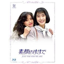 素顔のままで Blu-ray BOX BD