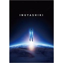 いぬやしき スペシャル・エディション DVD