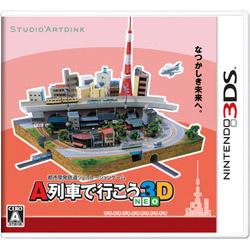 【在庫限り】 A列車で行こう3D NEO 【3DSゲームソフト】