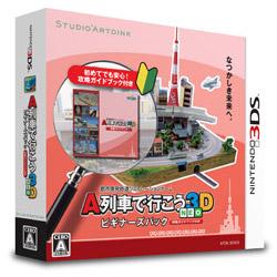 [使用]乘一列火車3D NEO新手包[3DS]